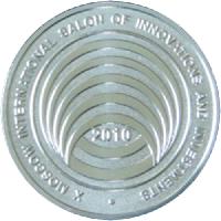 Серебряная медаль X Московского международного Салона инноваций и инвестиций г. Москва 2010 г.