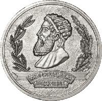 Серебряная медаль XVII Московского международного Салона изобретений и инновационных технологий «Архимед 2014» г. Москва 2014 г.